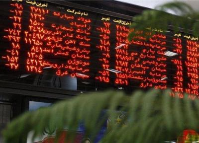 معامله گران بورس تهران شاهد تداوم افت قیمت ها