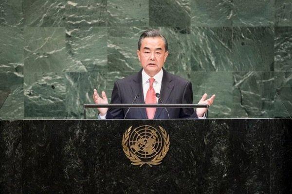 وزیر خارجه چین: پکن به کسی باج نمی دهد