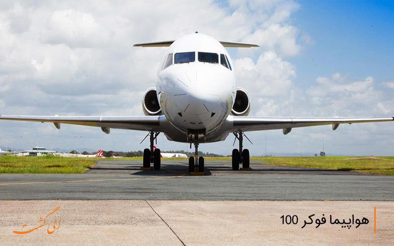 آشنایی با پر استفاده ترین هواپیماهای مسافربری ایران