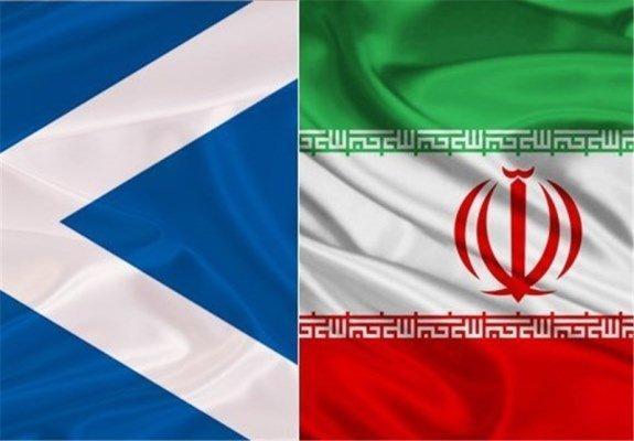 گسترش روابط ایران و اسکاتلند؛ از مبادلات تجاری تا دانشگاهی